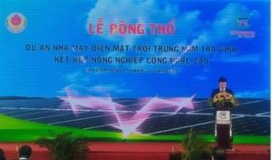 Khởi công dự án nhà máy điện mặt trời Trung Nam Trà Vinh