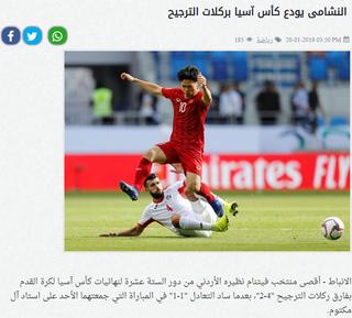 Truyền thông Jordan chỉ ra nguyên nhân đội nhà thất bại trước Việt Nam