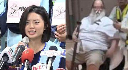 Nữ tiếp viên hàng không bị nam hành khách bắt cởi giúp quần để đi WC
