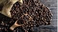 Giá cà phê hôm nay 26/1: Giá quay đầu giảm 200 đồng/kg