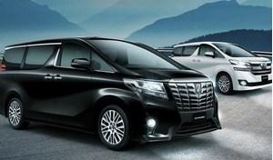 Toyota Alphard Luxury 2019 giá hơn 4 tỷ tại Việt Nam có gì đặc biệt?