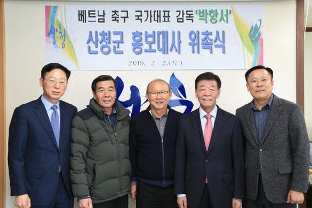 HLV Park Hang Seo được bầu làm đại sứ ở quê nhà Sancheong.