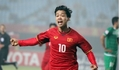 Công Phượng đã có mặt tại Hàn Quốc, ra mắt CLB Incheon United vào tuần tới?