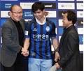 HLV Park nhận xét bất ngờ về Công Phượng tại buổi ra mắt CLB Incheon