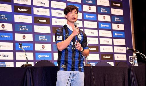 HLV Incheon United thận trọng khi nói về khả năng thành công của Công Phượng