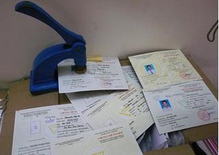Quảng Bình: Chuyển hồ sơ sang công an vụ viên chức mua chứng chỉ giả