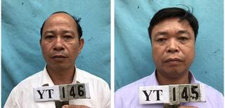 Bắt quả tang Phó bí thư Đảng ủy và Trưởng trạm y tế đang 'sát phạt' trên chiếu bạc
