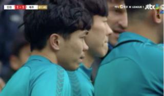 Công Phượng ngồi dự bị, Incheon United bị cầm hòa trên sân nhà