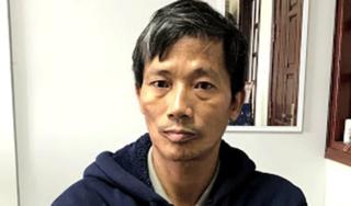 Bắc Giang: Người đàn ông ra tay sát hại hàng xóm vì mượn đồ không trả