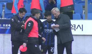 HLV Park Hang Seo nhận định về khả năng thành công của Công Phượng  ở Hàn Quốc