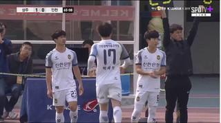 Người Thái ấn tượng màn trình diễn của Công Phượng ở vòng 3 K.League