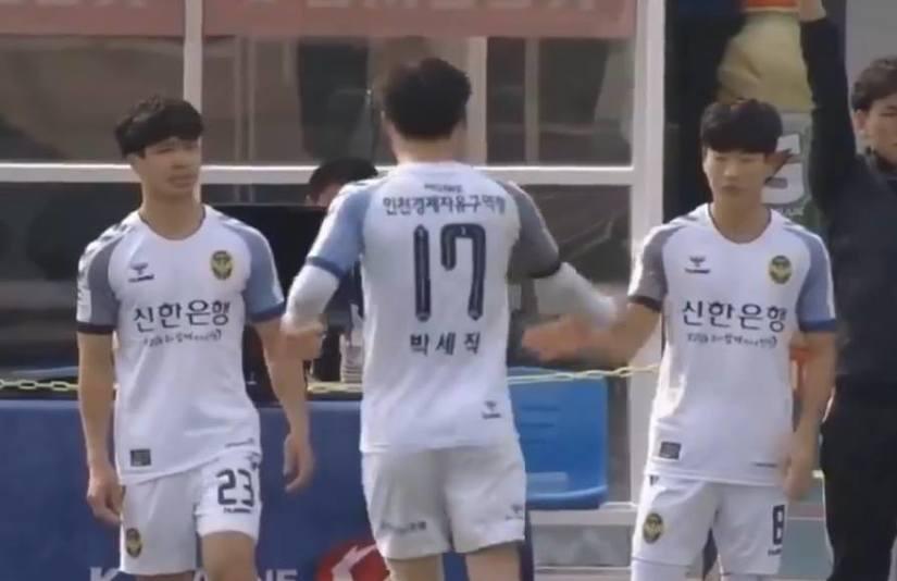 HLV Incheon tiết lộ điều kiện để Công Phượng đá chính ở K. League