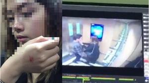 Nữ sinh bị cưỡng hôn nói gì khi kẻ biến thái bị phạt 200 nghìn đồng?