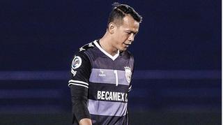 Bị treo giò hết giai đoạn lượt đi V.League, thủ môn Tấn Trường nói gì?