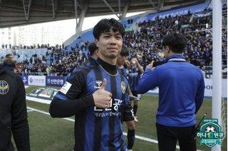 NHM Việt Nam sắp được xem trực tiếp Công Phượng thi đấu tại K-League?