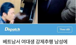 Báo chí quốc tế đồng loạt đưa tin vụ cưỡng hôn trong thang máy bị phạt 200 nghìn