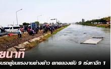 5 lao động Việt Nam tử vong trong tai nạn ô tô kinh hoàng ở Thái Lan