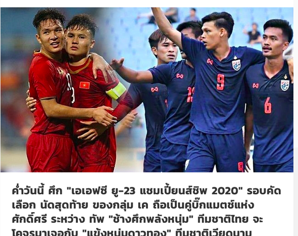 Tuyển U23 Việt Nam giành chiến thắng đậm trước U23 Thái Lan khiến người Thái tự ái
