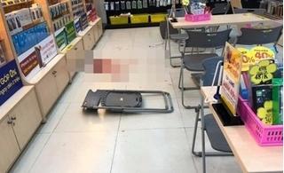 Một thanh niên bất ngờ bị đâm trọng thương trong cửa hàng Thế giới di động