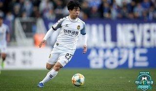 Incheon 0-3 Ulsan Hyundai: Công Phượng không cứu nổi đội nhà