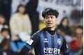 Báo Hàn Quốc chê tiền đạo Công Phượng không chứng tỏ được năng lực