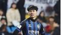 'HLV Incheon bị sa thải có thể là đòn giáng vào Công Phượng'