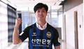 Báo Hàn Quốc: 'Công Phượng thể làm được những gì Park Ji-sung đã làm ở Premier League'