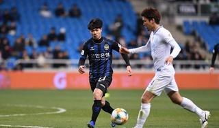 HLV Incheon vẫn đặt niềm tin vào Công Phượng sau trận thua sốc trước Cheongju