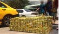 Tin tức thời sự 24h ngày 20/4: Triệt phá đường dây 1,1 tấn ma túy