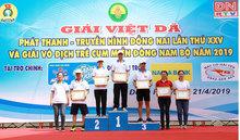 Hơn 2.000 người tham dự Giải Việt dã truyền hình Đồng Nai lần thứ 25