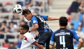 Incheon United nhận kết quả bất ngờ trước Seongnam trong ngày Công Phượng không thi đấu