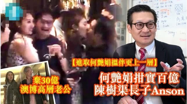 Á hậu Hong Kong ly hôn đại gia 70 tuổi để cặp với tài phiệt giàu gấp 3 là ai?