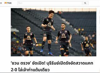 Báo chí Thái dùng loạt mỹ từ cho cú đá phạt thần sầu của Xuân Trường