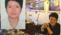Nghi phạm vụ 2 thi thể trong khối bê tông từng là chủ quan cafe có tiếng ở Sài Gòn
