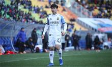 Đội bóng của Công Phượng tiếp tục nhận trận thua trước Daegu