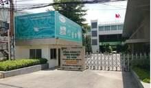 Tập đoàn Trung Thuỷ thâu tóm đất công: Ủy ban Kiểm tra Trung ương cần vào cuộc làm rõ