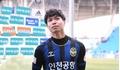 Tân HLV Incheon chỉ ra điểm yếu lớn nhất của Công Phượng