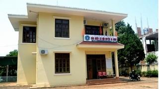 Truy tố 19 người trong vụ gian lận, chiếm đoạt tiền BHXH ở Gia Lai