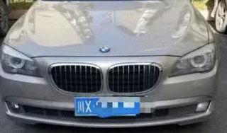 Mang cả gia tài mua xế sang BMW, 'đại gia' cạn tiền đành đi trộm gà vịt để đổ xăng