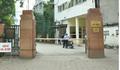 5 cán bộ đoàn thanh tra Bộ Xây dựng nghi 'vòi' tiền tỷ đang bị tạm giữ