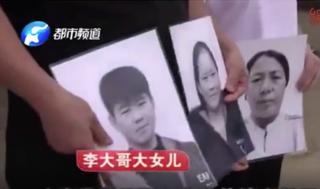 Gã trưởng thôn sát hại 3 mẹ con sau khi sàm sỡ bất thành