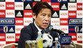 HLV Akira Nishino và tham vọng cực lớn cùng bóng đá Thái Lan