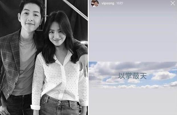 Song Hye Kyo lần đầu xuất hiện tại Trung Quốc sau scandal ly hôn Song Joong Ki