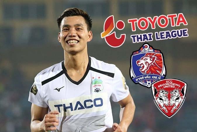 Vũ Văn Thanh sang Thai League thi đấu chỉ là tin đồn thất thiệt