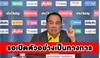 Chủ tịch Liên đoàn bóng đá Thái Lan lo lắng khi đội nhà chung bảng với Việt Nam