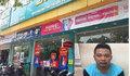 Lời khai của đối tượng cầm dao xông vào cửa hàng Viettel cướp tài sản