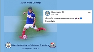 Sao Thái Lan đối đầu đội bóng hàng đầu nước Anh trước trận gặp Việt Nam