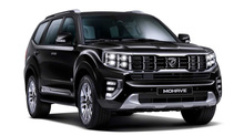 Kia hé lộ 'thông tin ít ỏi' về mẫu SUV mới, ra mắt trong tháng 9/2019