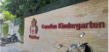Mẹ bé gái phát hiện cô giáo nhốt học sinh trong tủ: '20 triệu đồng/tháng con không được chăm sóc chu đáo'