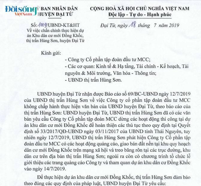"""Thái Nguyên: Dự án KCD mới Đồng Khốc """"cầm đèn chạy trước ô tô"""" bị UBND huyện """"tuýt còi""""?4"""
